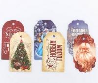 Бирки новогодние на подарок Посылочка