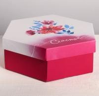 Подарочная коробка Счастья