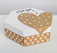 Подарочная коробка I love you
