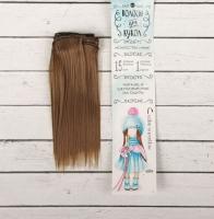 Волосы для кукол, тресс №18Т