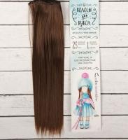 Волосы для кукол, тресс №8В