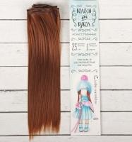 Волосы для кукол, тресс №30В