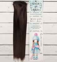 Волосы для кукол, тресс №10