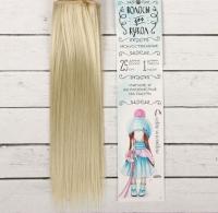 Волосы для кукол, тресс №88