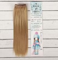 Волосы для кукол, тресс №16