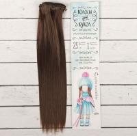 Волосы для кукол, тресс №6К