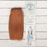 Волосы для кукол, тресс №30