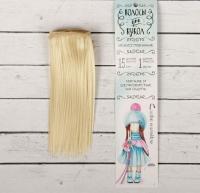 Волосы для кукол, тресс №613А
