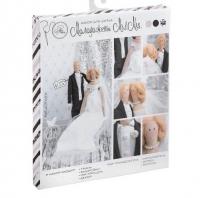 Набор для шитья куклы «Свадебные куклы Mr&Mrs»