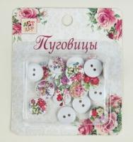 Деревянные пуговички с принтом Цветы