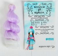Волосы для кукол, локоны, тресс №LSA026