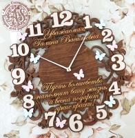 Часы деревянные для учителя №1