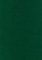 Фетр толстый «Зелёный еловый» 4 мм