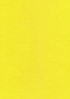 Фетр толстый «Ярко-желтый» 4 мм