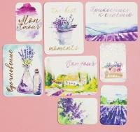 Карточки для скрапбукинга Вдохновение