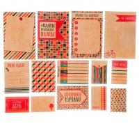 Набор карточек для творчества «Великие планы»
