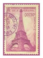 Бумага рисовая Марка - Эйфелева Башня