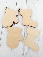 Набор ёлочных игрушек из дерева Варежка и носок