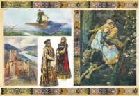 Бумага рисовая для декупажа «Иван Царевич на сером волке»