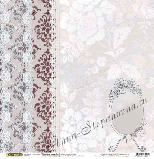 Бумага «Свадебное кружево» зеркальце 140 гр/м2 размер: 30,5х30,5см