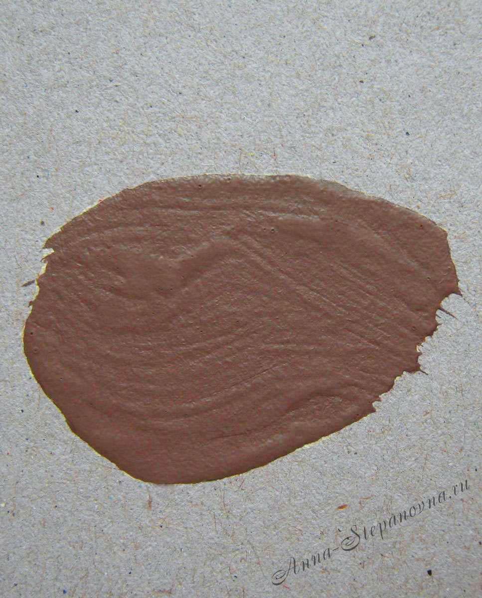 Краска «Теплый коричневый»