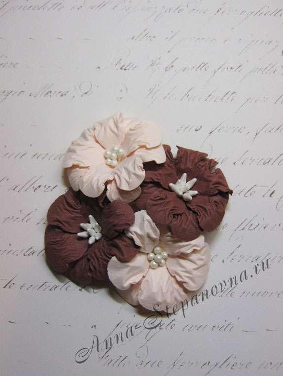 Цветы «Ретро» бумажные