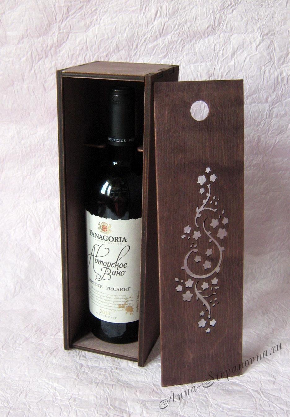 Короб-пенал для вина S6 Морилка