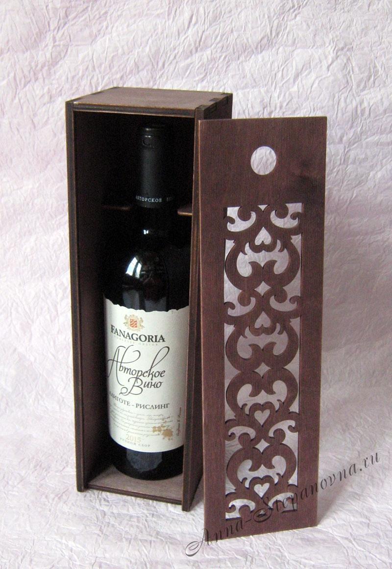 Короб-пенал для вина S7 Морилка