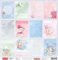 Бумага «Зимняя ягодка. Карточки»