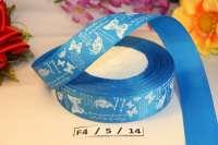 Лента репсовая «Ботаника» синяя