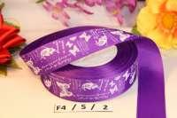 Лента репсовая «Ботаника» фиолетовая