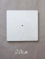 Заготовка для часов «Квадрат» 20 см