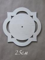 Часы заготовка «Виктор» 25 см