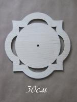 Часы заготовка «Виктор» 30 см