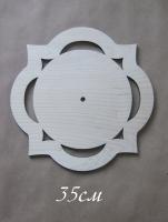 Часы заготовка «Виктор» 35 см