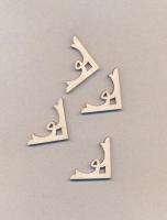 Уголки накладные «Узор №3» из фанеры